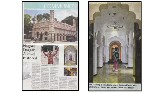 "A photo of the article, ""Nagore Dargah: A jewel restored"", by Straits Times journalist Jan Lee. It was featured in The Straits Times of 8 September 2016."